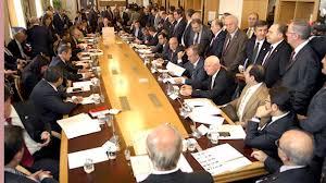 verfassungskomission