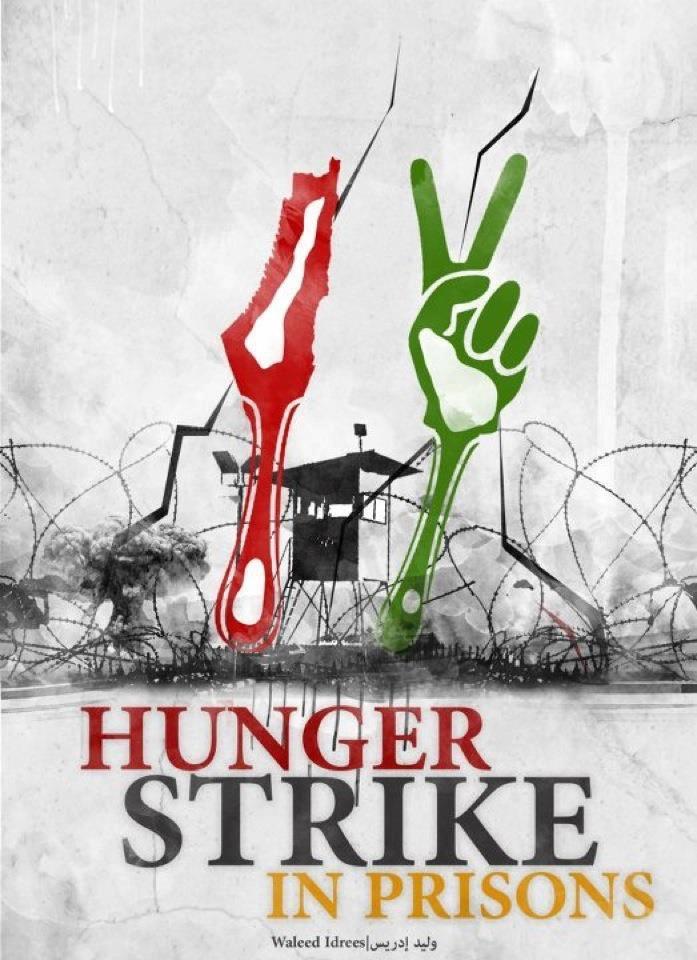 hungerstreik-plakat