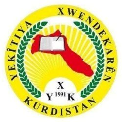 YXK Logo