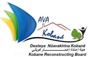 help kobane
