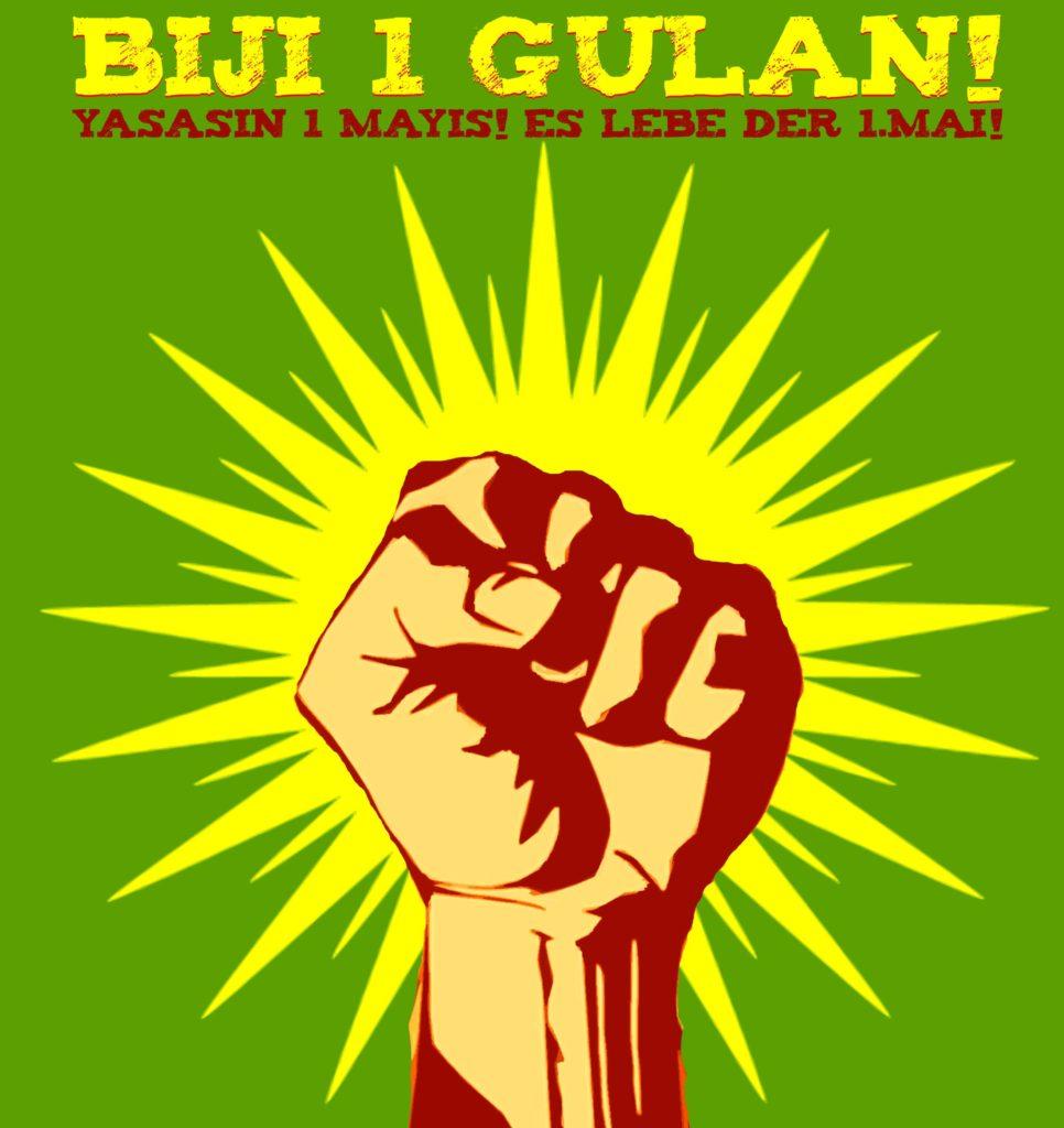 yek-gulan