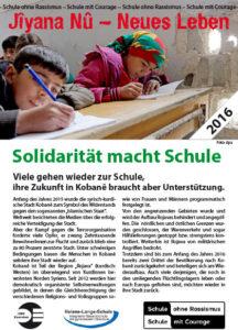 kobane_Schulprojekt
